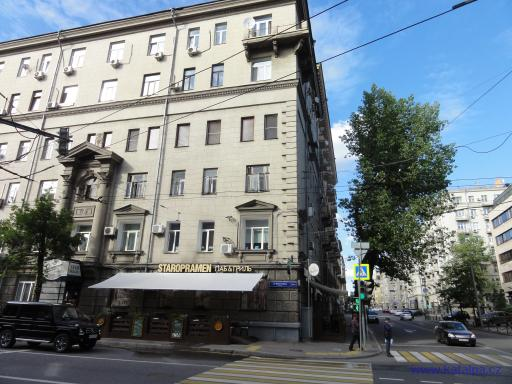 Staropramen паб & гриль - Moskva