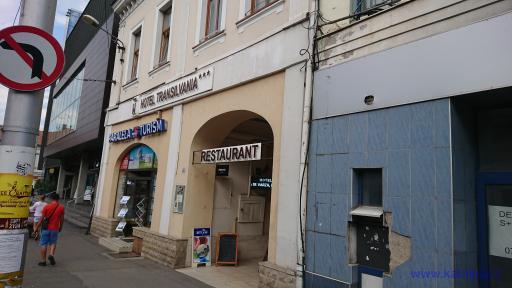 Hotel Transilvania - Cluj-Napoca