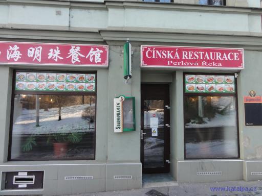 Čínská restaurace Perlová řeka - Praha