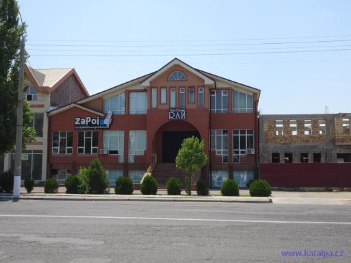 ZaPoi караоке бар, Night Club - Tashkent