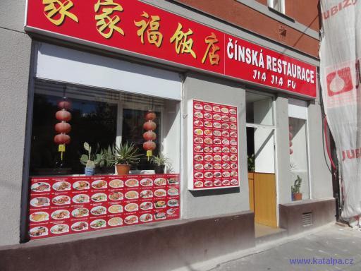 Čínská restaurace Jia Jia Fu - Praha Vysočany