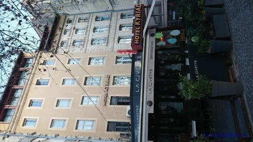 Hotel Kyriad - Avignon