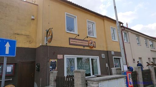 Hospoda Na křižovatce - Uhlířské Janovice