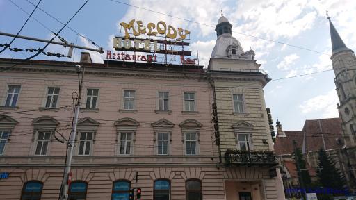 Hotel Melody - Cluj-Napoca