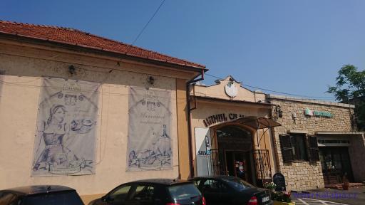 Trattoria Hanul cu Noroc - Oradea